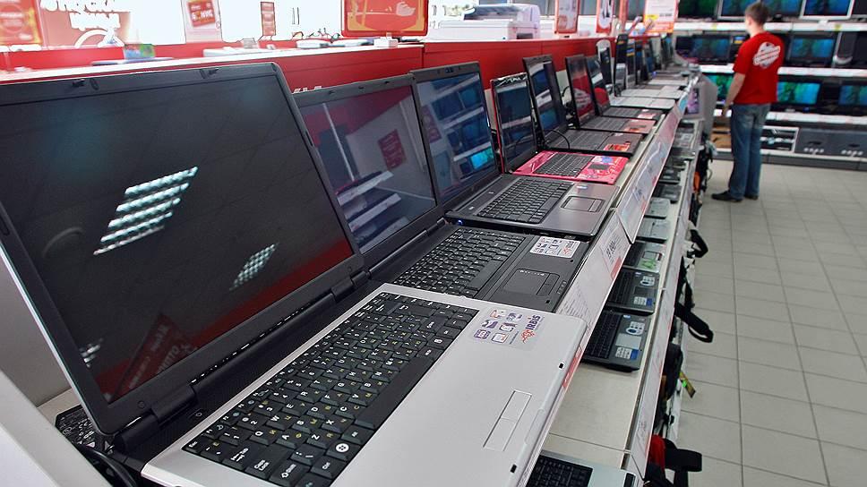 Компьютеры в Люблино на рынке в Москве